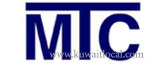 al-muntaser-trading-contracting-company-kuwait