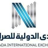 al-nada-exchange-group-kuwait