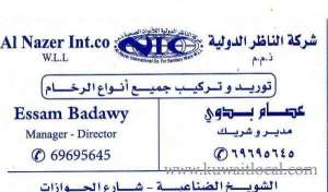 al-nazer-international-company-kuwait