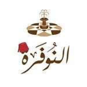 al-nufra-restaurant-kuwait