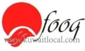 al-ofooq-group-kuwait