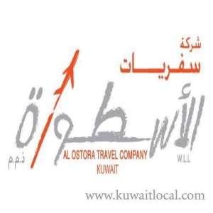 al-ostora-travel-company-kuwait