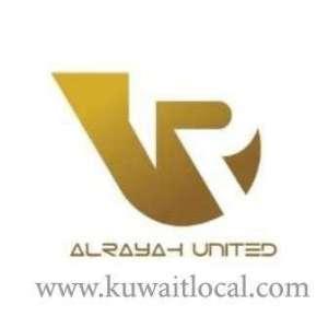 al-raya-united-kuwait