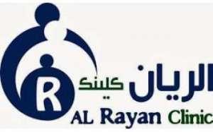 al-rayan-clinic-1-kuwait