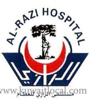 al-razi-hospital-kuwait