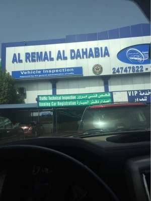 al-remal-al-dahabia-kuwait