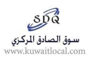 al-sadiq-shopping-center-kuwait