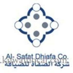 al-safat-dhiafa-company-kuwait