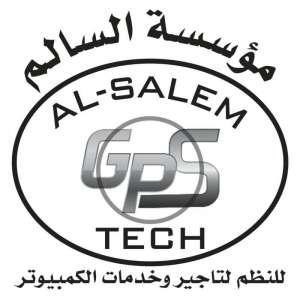 al-salem-tech-kuwait