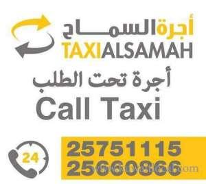 al-samah-taxi-kuwait