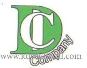 al-sharjah-dubai-intenational-comapny-kuwait