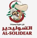 al-solidear-restaurant-kuwait