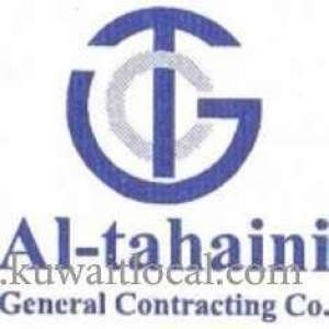 al-tahaini-general-contracting-company_kuwait