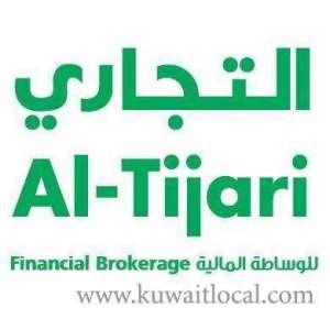 al-tijari-financial-brokerage-company-kuwait
