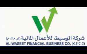 al-waseet-financial-business-co-sharq-kuwait