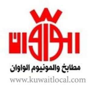 al-wawan-company-kuwait