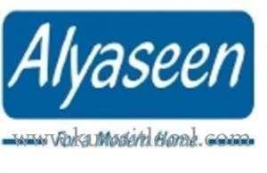 al-yaseen-ceramic-tile-bath-sanitaryware-company-kuwait