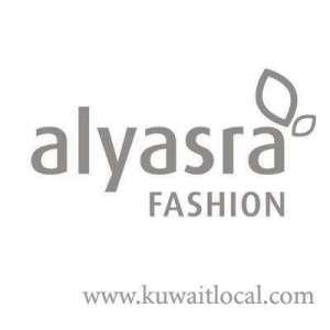 al-yasra-fahaheel-kuwait