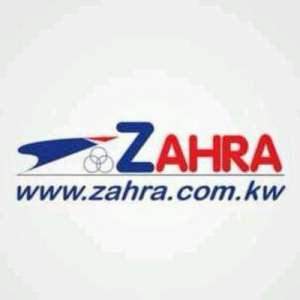 zahra-co-operative-society-zahra-1-kuwait