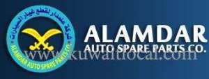 alamdar-auto-spare-parts-company-kuwait