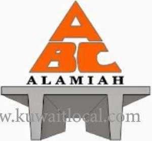 alamiah-building-company-jahra-kuwait