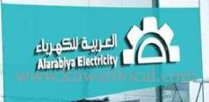 alarabiya-electrical-company-kuwait