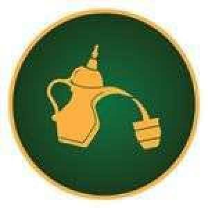 albadia-coffee-kuwait