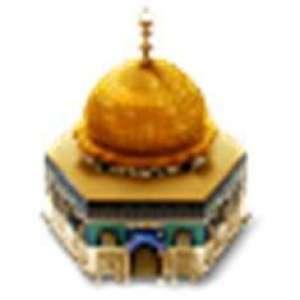 albanian-mosque-kuwait