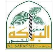albaraka-dates-kuwait
