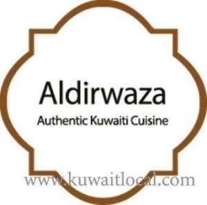 aldirwaza-restaurant-dajeej-kuwait