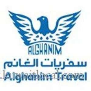 alghanim-travels-fahaheel-kuwait
