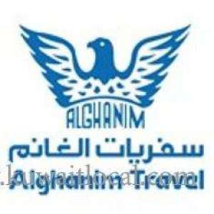 alghanim-travels-salhiya-kuwait