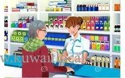 alhajery-hilal-pharmacy-salmiya-kuwait