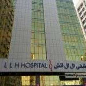 alia-international-hospital-mahboula-kuwait