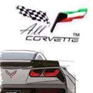 all-corvette-cars-kuwait