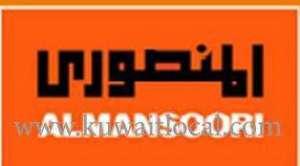 almansoori-specialized-engineering-fahaheel-kuwait
