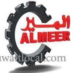 almeer-technical-services-company-w-l-l-jahra-kuwait