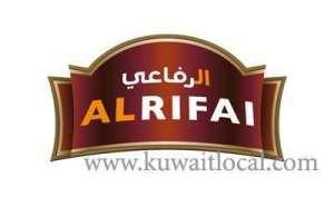 al-rifai-roastery-mishref-kuwait