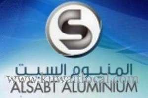 alsabt-aluminium-kuwait