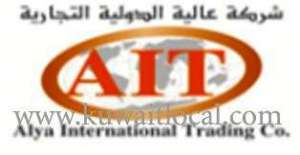 alya-international-trading-company-kuwait