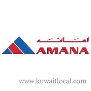 amana-united-general-trading-contracting-company-kuwait-city-kuwait