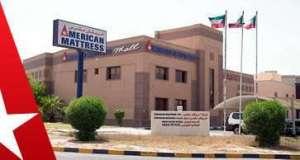 american-mattress-mall-luxury-you-deserve-kuwait