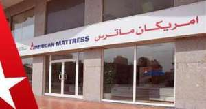 american-mattress-latex-showroom-hawalli-kuwait