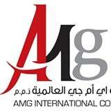 amg-international-company-kuwait