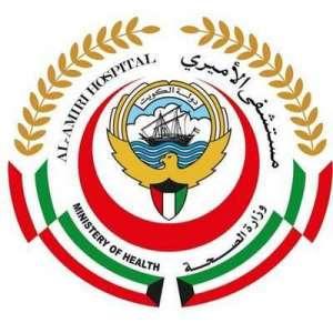 amiri-hospital-kuwait