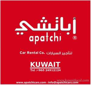Kuwait rental cars company list 10