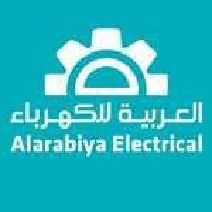 arab-electricity-kuwait