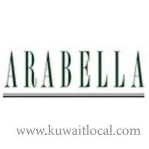 arabella-complex-anjafa-kuwait