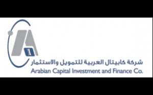 arabian-capital-investment-and-finance-company-dasman-kuwait