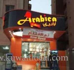 arabica-al-sham-mangaf-kuwait